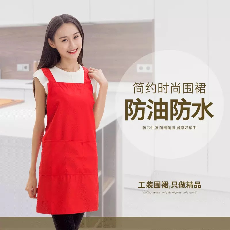 Home High-end Korean Fashion Simple Cotton Aprons Coffee Shop Beauty Salon Restaurant Work Cloth Home Kitchen Apron