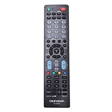 Chunghop Lr-905Es Remote Control Controller Replacement Fit For Lg Tv