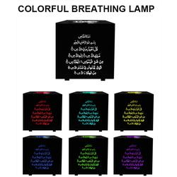 Quran Bluetooth Speaker Touch Colorful Wireless Bluetooth Speaker Touch Discolored Table Sound Lamp Portable Wireless Speaker