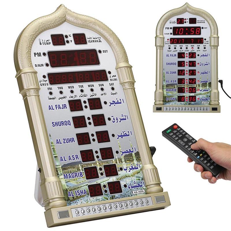 Reloj de oración islámico musulmán automático AZAN mezquita alarma de oración batería excluida decoración del hogar Enchufe europeo-in Relojes de pared from Hogar y Mascotas    1