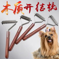 Ha Special Beautiful Pets Villus Comb Hair Cutter Bottom Hairy Rake Y Comb Type Kitty Dog Hair Comb