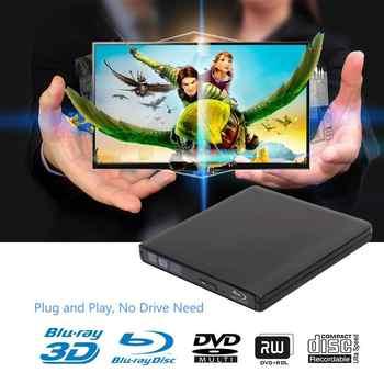USB 3.0 ブルーレイ外部 DVD CD ドライブポータブル超薄型 CD/DVD-RW ライタープレーヤーラップトップノートブック Pc 用コンピュータの光学式ドライブ