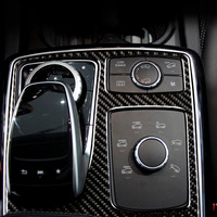 For Mercedes Benz GLE GLS M Class Carbon Fiber Car Center Control Armrest Box Multimedia Panel Cover only LHD
