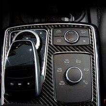 Mercedes Benz GLE GLS M sınıfı karbon Fiber araba merkezi kontrol kol dayama kutusu multimedya paneli kapak sadece LHD