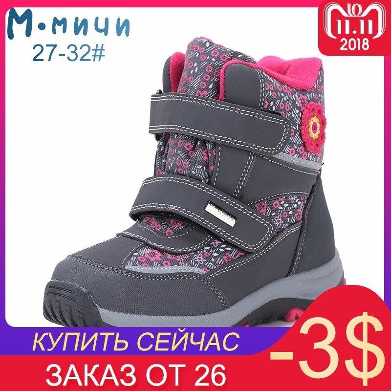 dd1c3164e6b Beste Koop MMnun Kinderschoenen Voor Meisjes Winter Laarzen Voor Kinderen  Anti slip Wandelschoenen Mode Sneeuwschoenen Voor Meisjes Maat 27 32 ML9809  ...