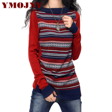 garment of cultivate morality wool knit shirt long sleeve round neck sweaters to keep warm render unlined upper garment