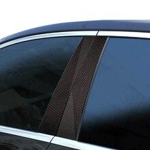 6 個車の炭素繊維ウィンドウ B ピラー外装成形装飾カバートリムのためにメルセデスベンツ C クラス W205 2014 2015 2016 2017 2018