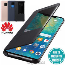 Case For Huawei Mate