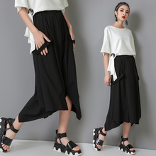 Black Skirt Women 2018 Spring Autumn Midi Korean New Fashion Vintage Knitted Irregularity Show Thin High Waist