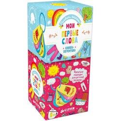 Boeken CLEVER 10436175 kinderen onderwijs encyclopedie alfabet woordenboek boek voor baby