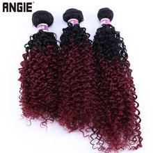 1 пучок кудрявые вьющиеся завивка искусственных волос пучок s 16 18 20 дюймов 70 грамм Омбре цвет два тона пучки вьющихся волос