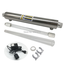 6GPM 1.5T/H 25W Ultraviolet Light Tube Disinfection Lamp Ultra Violet Bulb UV Sterilizer