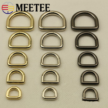 5pcs Meetee 10-25mm Metal O D Ring Buckles Bags Backpack Strap Belt Dog Collar Webbing Clasp DIY Leather Craft Accessories G7-3