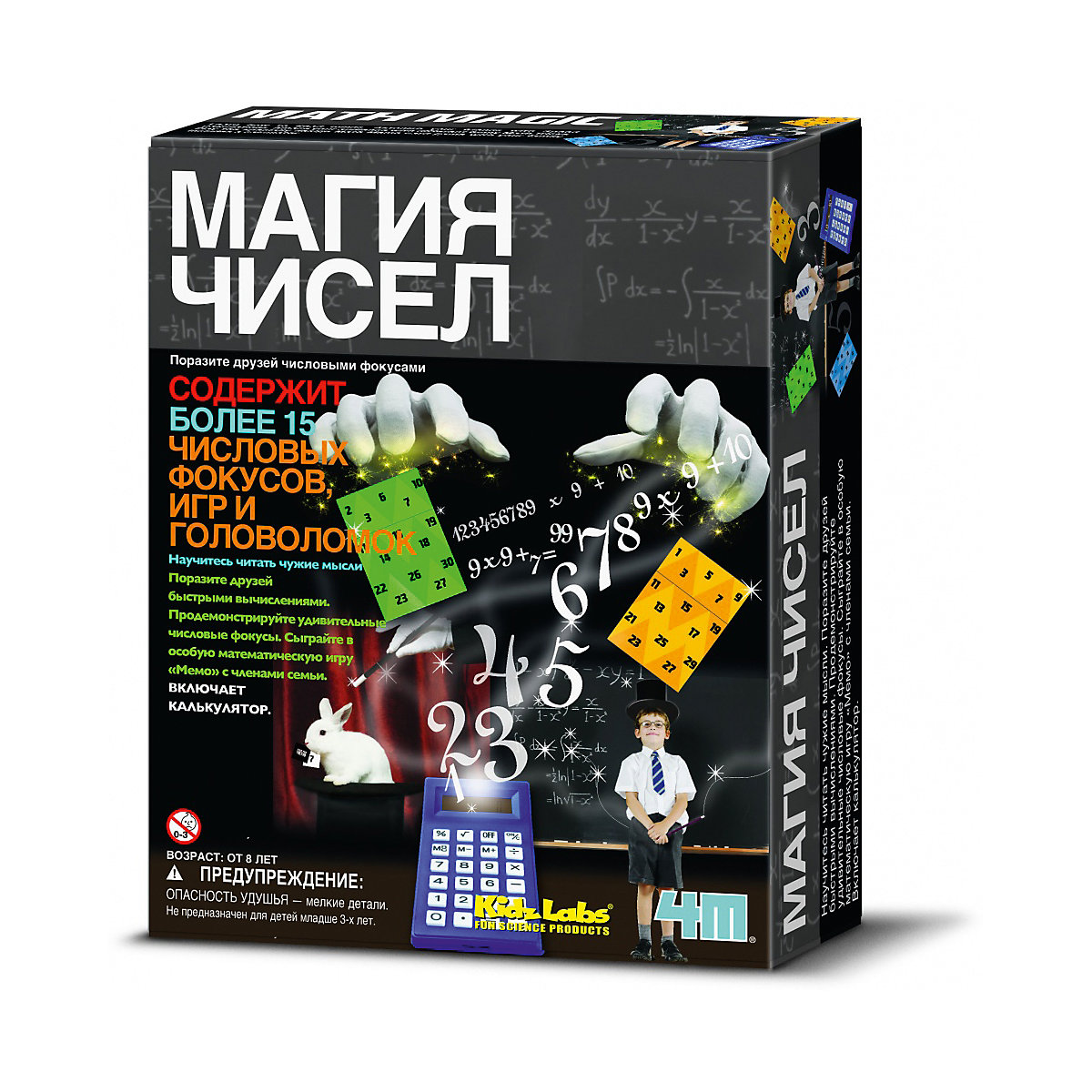 4M Science 3360285 s experiments for children  technology toy play game girl boy MTpromo цены