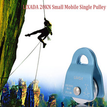 Lixada 20KN Small Mobile Single Pulley Swing Side Climbing Rigging Rescue Climbing Rope Pulley Mountaineering Dragging Equipment gm climbing pulley 32kn ce uiaa large rescue double sheave pulley for tree climbing arborist survival mountaineering equipment