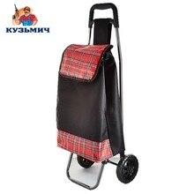 Тележка багажная ТБР-21 черная с красным грузоподъемность 50 кг для каркаса