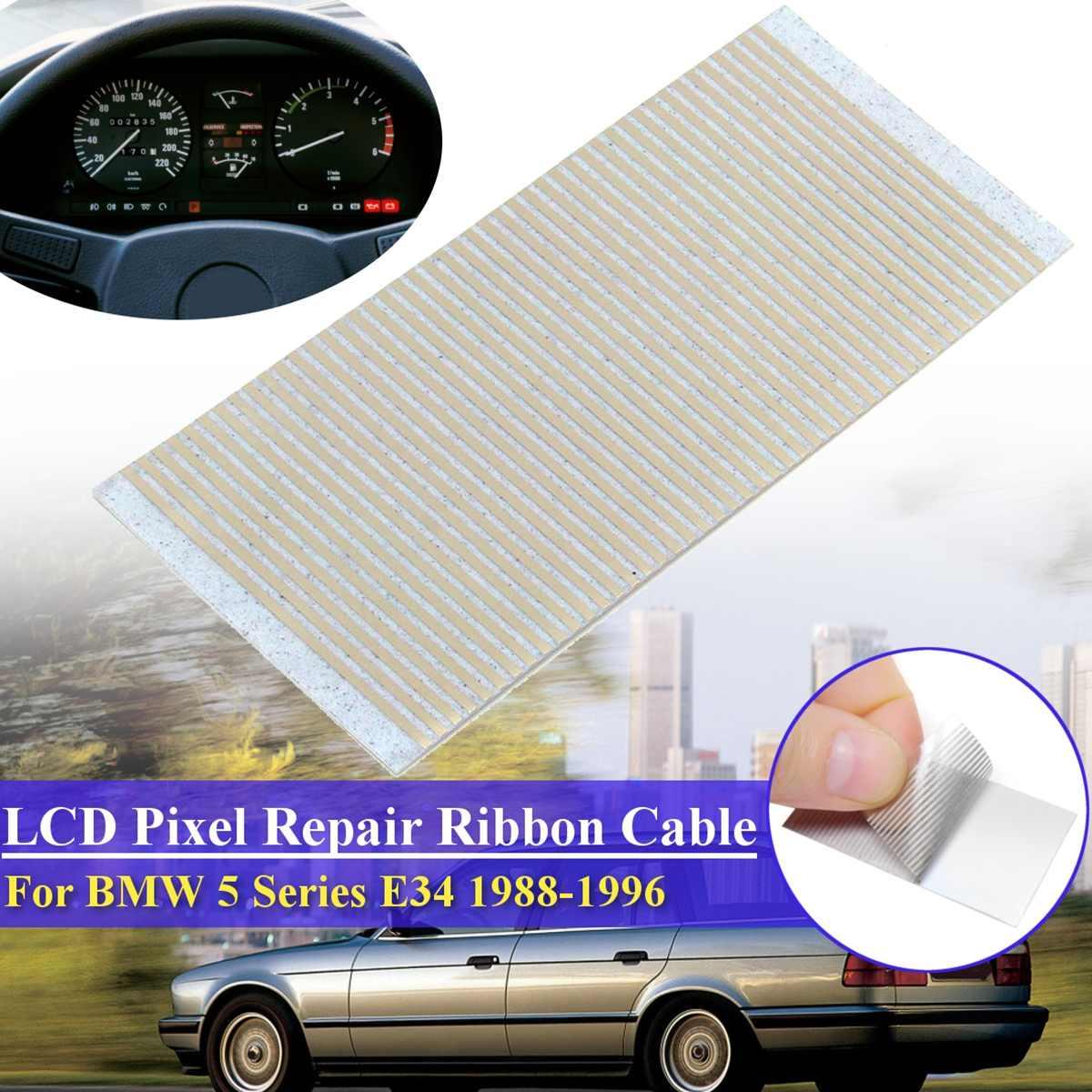 1 pièces 5x2.5 cm câble ruban pour BMW E34 pixel série 5 tableau de bord compteur de vitesse Cluster réparation LCD Pixel outil câble plat