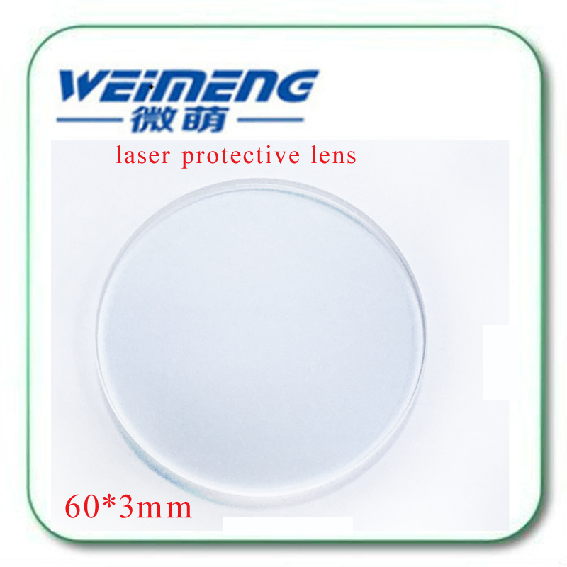 Weimeng brand dia:60mm Thickness:3mm circular JGS1 quartz Protective Window Glass Film 1064nmAR optical  lens for laser machineWeimeng brand dia:60mm Thickness:3mm circular JGS1 quartz Protective Window Glass Film 1064nmAR optical  lens for laser machine