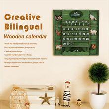 Retro rustic creative bilingual furniture Mediterranean can hang wood manual calendar crafts