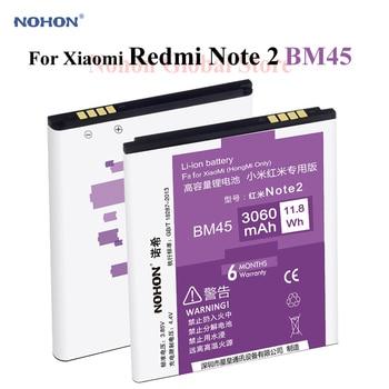 Аккумулятор NOHON Xiaomi RedMi Note 2