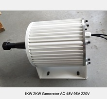 купить 3 Phase AC 2000W Permanent Magnet Alternator 2kw 48v 96v 120v 220v 230v 240vac Low RPM Generator with Base по цене 24419.3 рублей
