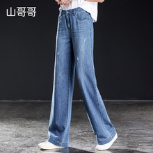 Full Cotton 2019 Wide Leg Women Pants High Waist Loose Straight Lady Jeans With Pockets Zippers And Ripped Design Spring Summer applique straight leg ripped pants