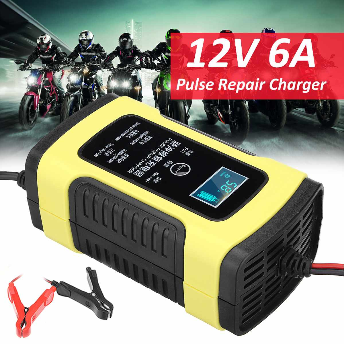 6A 12V Fully Automatic Pulses Repair Smart Battery Charger Maintainer Desulfator Car Truck Motorcycle Lead Acid Battery Charger