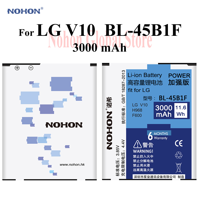 Original NOHON Mobile Li-ion <font><b>Battery</b></font> For <font><b>LG</b></font> <font><b>V10</b></font> H961N H968 F600 BL-45B1F Replacement Rechargeable High Capacity 3000mAh Bateria image