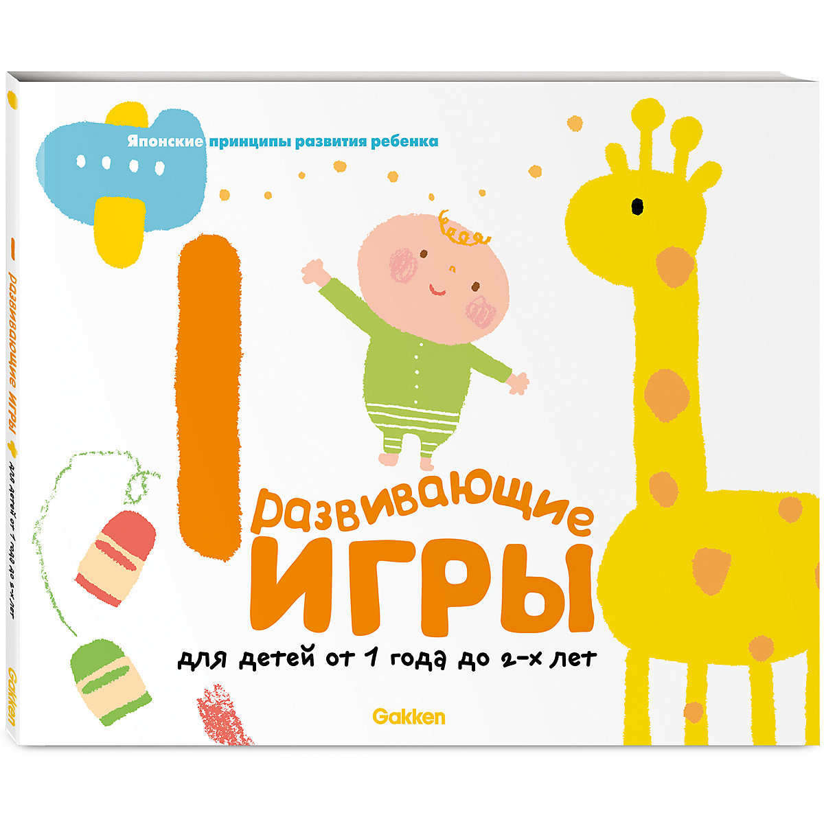 Books EKSMO 7367761 Children Education Encyclopedia Alphabet Dictionary Book For Baby MTpromo