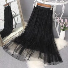 Beading Tulle Feathers Embroidery Long Mesh Skirt SF