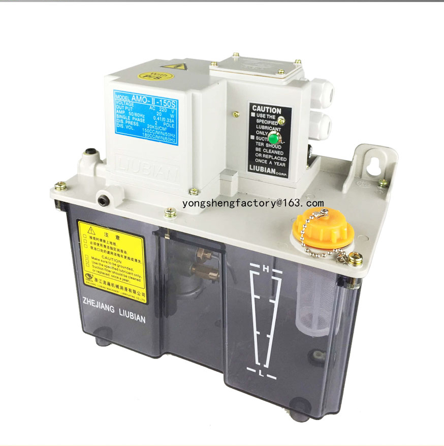 Electric lubrication gear oil pump pressure relief lubricator CNC machine oiler 4L 220V LIUBIAN AMO II