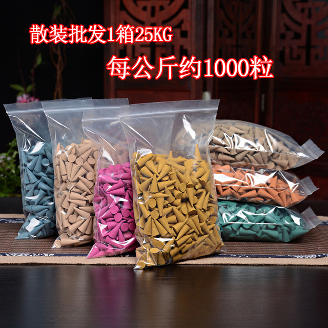 2019 New Rushed Foot Aroma Encens Stick Tower Incense Back Factory Thailand Cone Pagoda Wholesale Fragrant Stick Deodorization