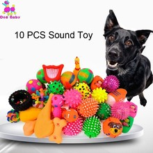 10PCS Random Pet Dog Toy Puppy Cat Vinyl Ball Squeaky Quack Chew Sound Play Fetching Funny For Small