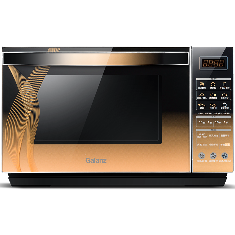 Microwave Oven APP Control Of 25-liter Household Microwave Oven