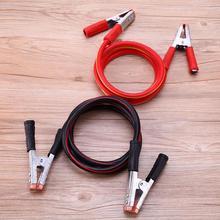 2 м 1000 Ампер автомобильный пусковой соединительный кабель Аварийная зарядка Аккумуляторный усилитель кабель Перемычка автомобильный аккумулятор аварийная линия