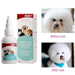 Pet dog puppy cat supplies eye