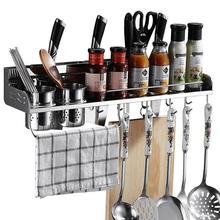 Refrigerator Organizer Organizador De Egouttoir Vaisselle Stainless Steel Cuisine Cozinha Mutfak Kitchen Storage Rack Holder