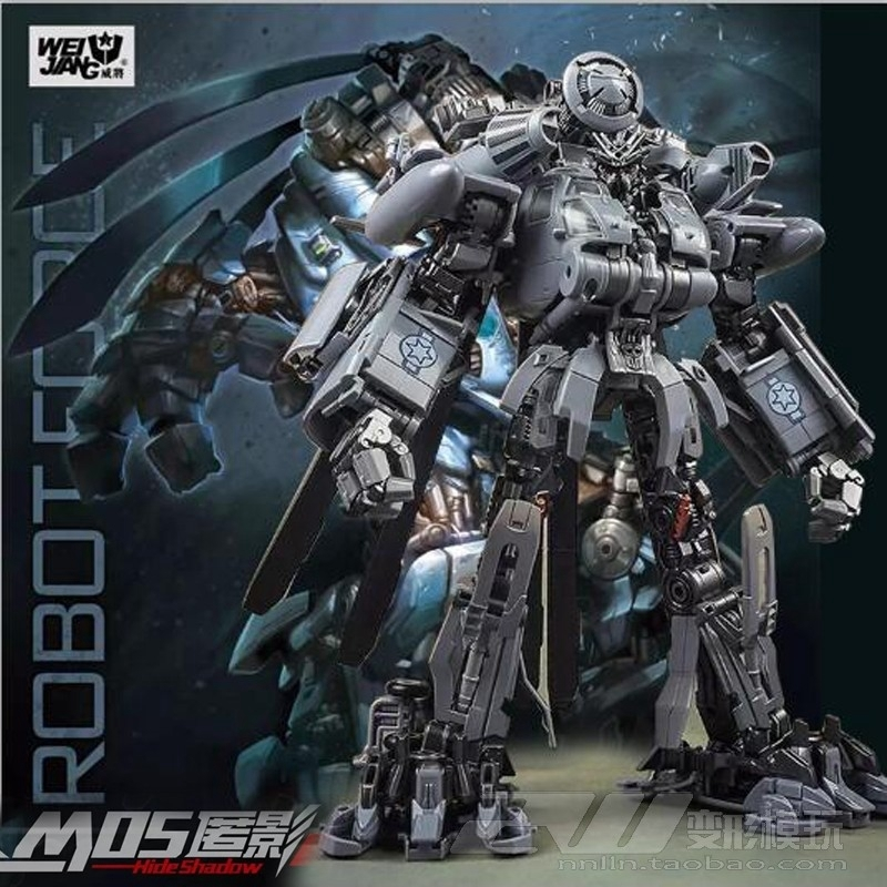 Weijiang Brawl Transformation Toys Oversized Ko Ss08 M05 Hide Shadow Blackout Figure Toy Vertigo Helicopter Blackout Toys