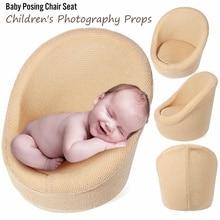 Детский диван, детский стул для позирования, реквизит для фотосъемки, студийные аксессуары для фотосъемки детей, маленький диван для новорожденных