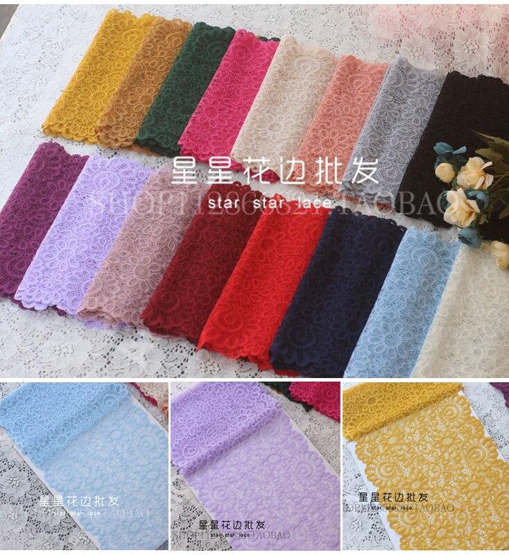 Delicate 1 yard Elastic//Spandex lace trim Soft Flower Floral lace trim Sewing 03