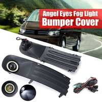1Pair Front Bumper Fog Light Angel Eyes Wiring Harness Daytime Running Light Plastic Black Kit for VW transporter T5 2003 2009