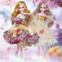 60cm Jasmine Rapunzel Wedding Dress SD/BJD doll Toys Doll Joint Doll handmade Lovely Fashion Dollhouse Toy gift Girl playmate недорого