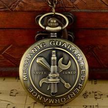 Bronze Steampunk Style Fob Watch Quartz Pocket Watch