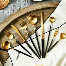 Net Red the Portuguese Tableware Nordic Home Wind 304 Black Gold Set Stainless Steel High-Grade Steak And Fork Spoon