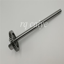 4 Pieces  CD102 SM102 Water roller gear shaft S9.030.210F offset printing machinery spare parts