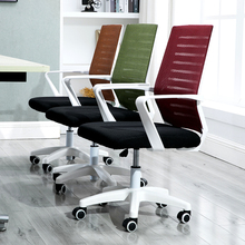 Gaming Chair Modern Swivel Chair Chair Gaming Office Furniture Computer Office Office Gaming Chair цены онлайн