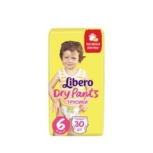 Трусики-подгузники Libero Dry Pants Size 6 (13-20 кг), 30 шт.