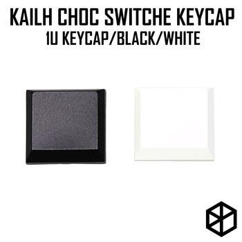 Kailh choc low profile 1u blank keycap for kailh low profile swtich abs ultra thin keycap for low profile white black фото
