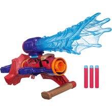 Игрушка экипировка Человека-паука Hasbro Avengers