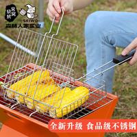 Barbecue tool large grilled fish clamp thick stainless steel charcoal grilled net clip grilled corn fish meshes BBQ tool